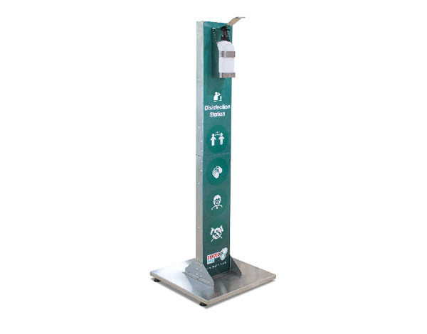 Empero EMPDKE007   Disinfectant Station (Elbow Operated) / Stainless Steel 20x6x144.5 cm